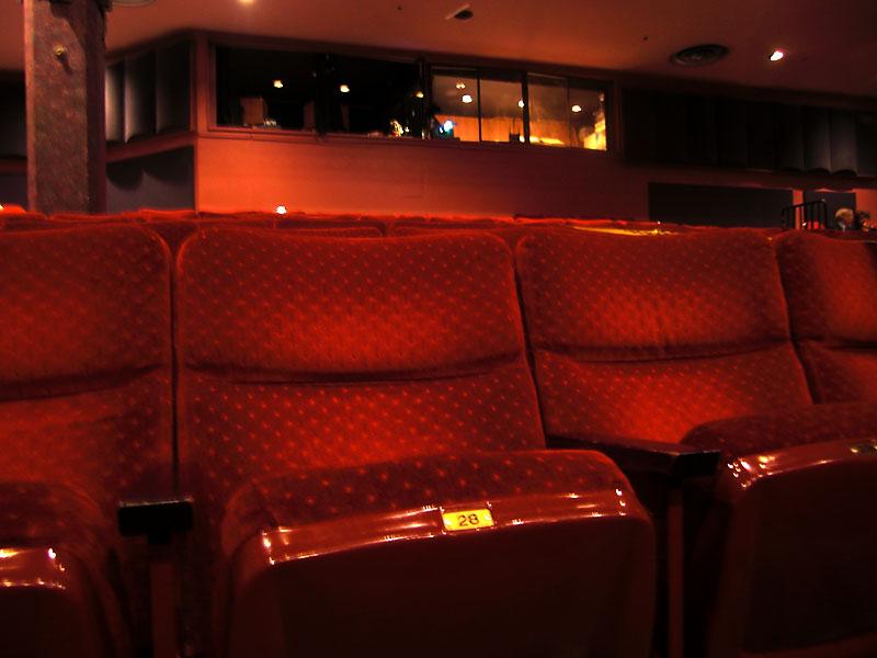 Bob Carr Performing Arts Center