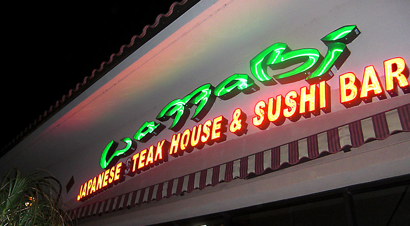 Day 164 – Sushi at Wazzabi in Winter Park FL