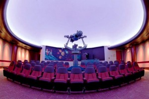 Planetarium at Seminole State College